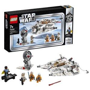 €26.99 (原价€39.99)LEGO 星球大战系列 20周年限定版 雪地战机