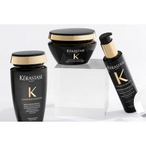 8折 €37收黑钻发膜Kérastase 卡诗 黑钻护理 温和清洁头皮 秀发弹润闪耀