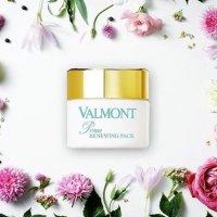 Valmont 幸福面膜/1.7 oz.