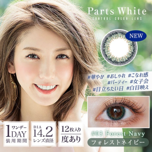 Free EMS International ShippingParts White Daily Disposal 1day Disposal Colored Contact Lens