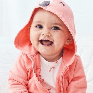20% OffAlbee Baby Newborn Items Sale