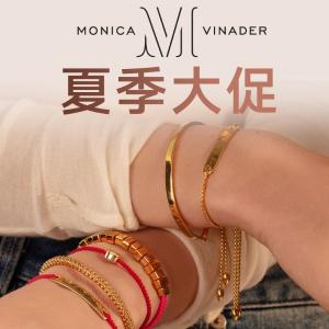 低至4折+最低额外8折延长一天:Monica Vinader 疯狂大促再降价 精致手绳、明星同款等你pick