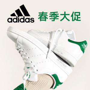 无门槛7.5折 会员提前享adidas 春季购物狂欢 ozweego 运动鞋、三条杠运动裤热卖中