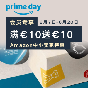 买€10送€10!变相5折!Prime会员专享:Amazon 中小卖家特惠 仅6月7日-6月20日