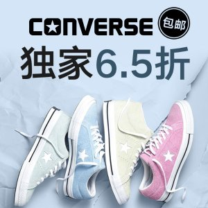 Up to 50% Off + Extra 35% OffDealmoon Exclusive: Converse Chinese Valentines Day Sale