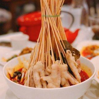滋味成都 - Chengdu Taste - 休斯顿 - Houston