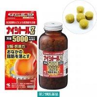 KOBAYASHI 腹部燃脂减脂丸 420粒