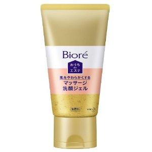 $4.9 / RMB32.6 直邮美国碧柔 30秒按摩 低泡温和洁面啫喱 保湿软化肌肤150g 热卖