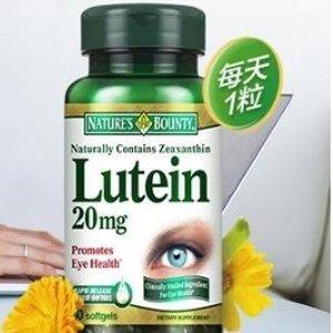 $7.97(原价$11.67)Nature's Bounty 叶黄素(护眼保健品)-20毫克30粒