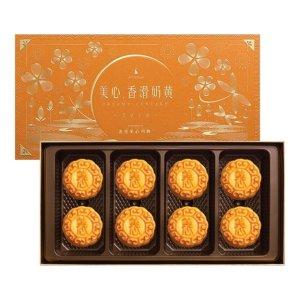 【Pre-order】MEI-XIM Egg Custard Mooncake 360g Estimate shipping time is Mid-August