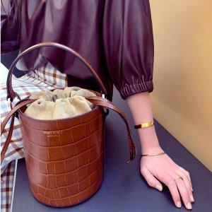 低至2.3折 香芋圆筒包$135折扣升级:Meli Melo官网 大促降价 收博主style小众美包