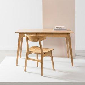 Jolanda Office Desk 实木书桌