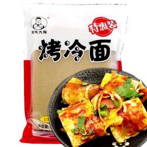 吉朱大福 东北烤冷面 615g 风味小吃