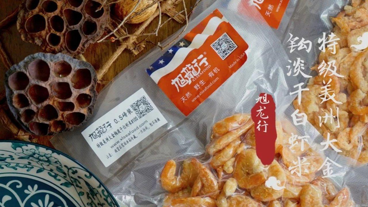 旭龙行特级美洲虾干 宅家必囤美味,舌尖上的鲜醇