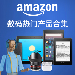 多款白菜价 iPhone 13配件Amazon数码热门合集 $179收 Airpods Pro | $6.9收 笔记本支架