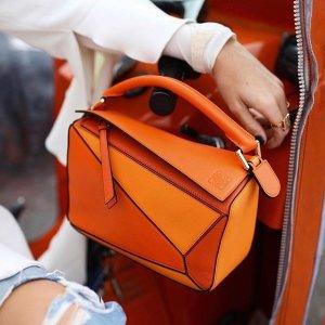 正价商品76折 Puzzle 小象包都有Loewe 全场正价美包闪促中 收明星同款包包