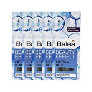 限时特价¥291 + 2套免邮中国Balea 芭乐雅 浓缩玻尿酸精华液安瓶 7支*5件装,保湿神器