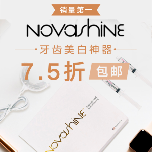 25% Off + Free ShippingDealmoon Exclusive: Novashine Teeth Whitening Kit Labor Day Sale
