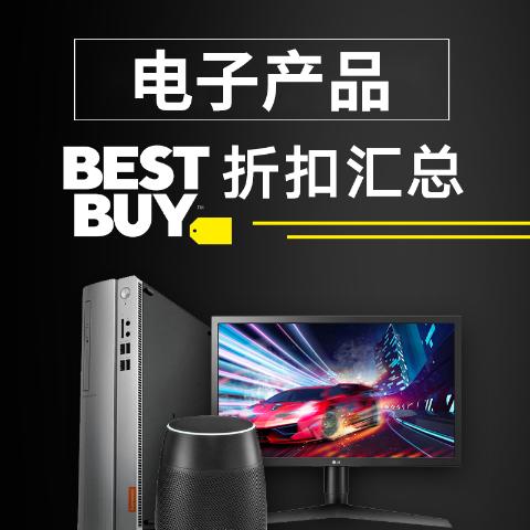 $199 收165Hz电竞显示器Best Buy 电子产品特惠汇总帖 4.3更新啦