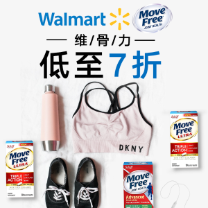 Up to 30% off Sale!Select Move Free @Walmart