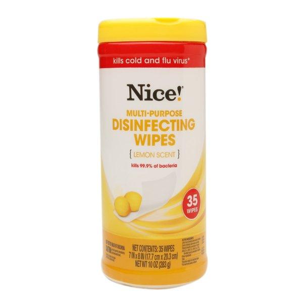 消毒湿巾 35片 买一件第二件额外5折
