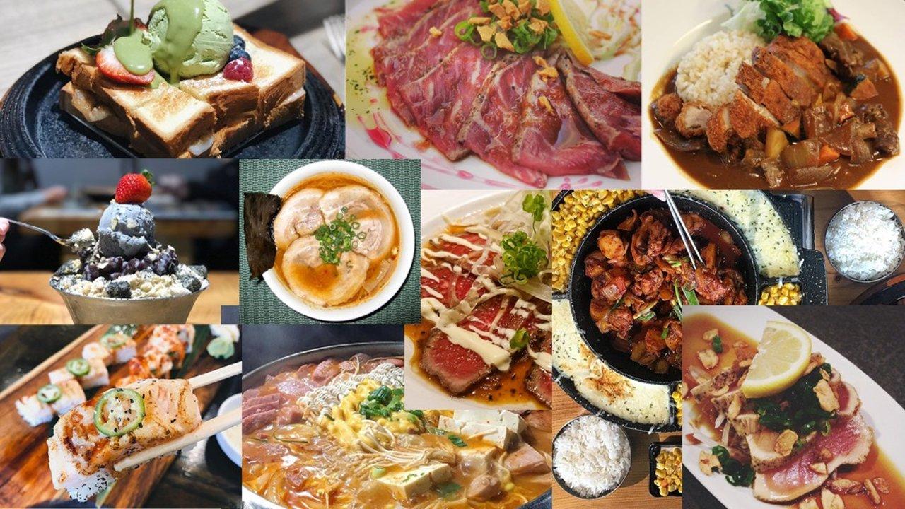 吃货地图!温哥华好吃餐厅大集合(中餐、日料、韩餐)