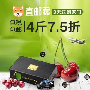 20% Off +Free Shipping + Tax FreeNorthwest Cherries Premium Fresh Cherries Limited Time Offer