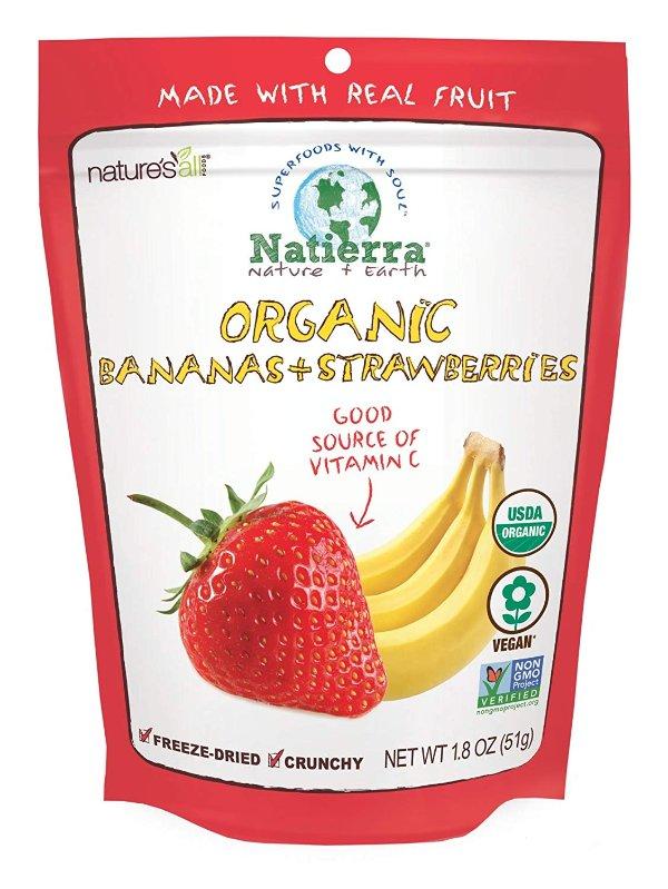 冻干天然香蕉草莓片 1.8 Oz.