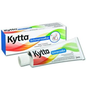 德国Kytta-Balsam 紫草根止痛膏150g 缓解肌肉关节疼痛消肿