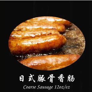Japanese Natural Casting Sausage