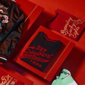 满$300立减$88 码数全最后一天:Superdry官网 全新折扣 收潮流牛仔裤、T恤、夹克