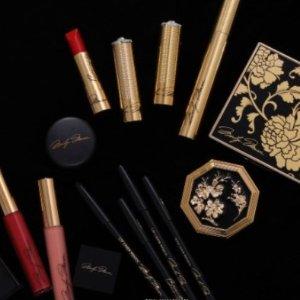 独家:Besame官网 奢华黑金唇釉套装热卖 经典雕花图案