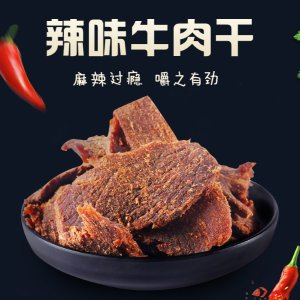 12% OffDealmoon Exclusive: Vital Dried Beef Jerky Spicy Flavor 170g