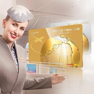 热门航线低至8.5折海南航空会员日 金鹏会员专属福利
