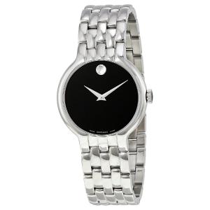 Ending Soon: EXTRA $50 OFFMovado Men's Veturi Watch 0606337