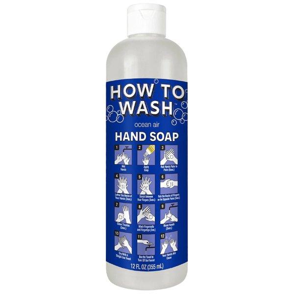 洗手液 泡沫型 海洋香味