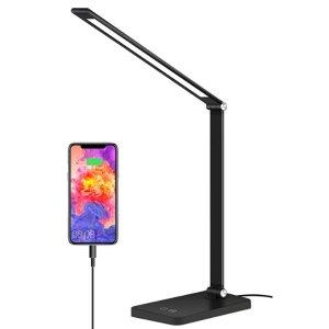 GSBLUNIE 可调节亮度LED节能台灯 带USB充电