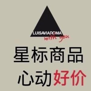 无门槛8.5折 罗意威马鞍包€238Luisaviaroma 全场大促 星标也参加 收APM、AMI、MAXMARA等