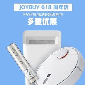 $199-$100超大额优惠券开抢JoyBuy 618 周年庆 热门数码、家电大促销 + 额外优惠
