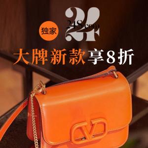 享8.5折 收史努比联名相机包独家:24S 购物节 巴宝莉、加鹅、Chloe、Valentino、Marni