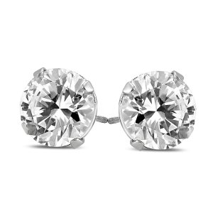 $698 + Free ShippingDealmoon Exclusive: 1 1/4 Carat TW Diamond Solitaire Earrings