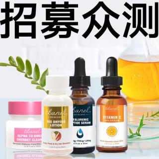 """独家脂质体技术,强效吸收高渗透护肤也需对症下""""药"""",Ebanel天然温和护肤品"""