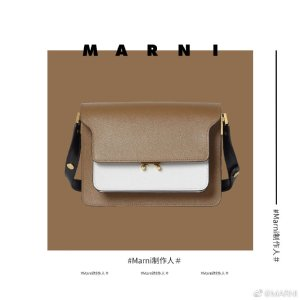 MarniTrunk风琴包中号