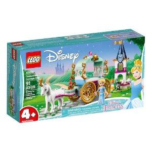 Lego辛德瑞拉南瓜車41159套裝