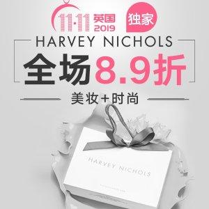 独家8.9折 £48收Chanel小黑蛋护手霜最后一天:Harvey Nichols 时尚+美妆大牌特卖 收Chanel、FentyBeauty、Coach