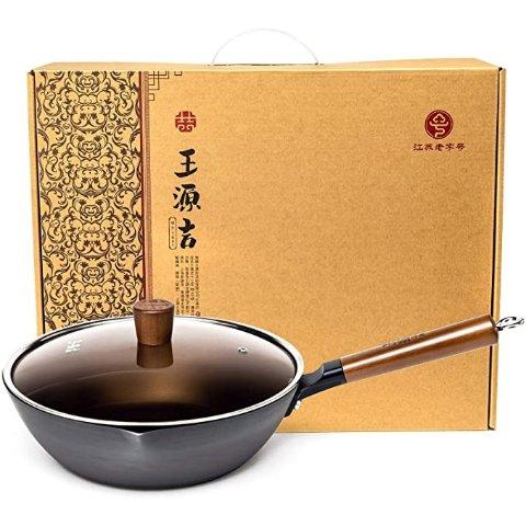 王源吉 11.1寸带玻璃盖木柄中式精铸铁锅