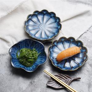 Japanese Ceramic Flower Plate - ApolloBox