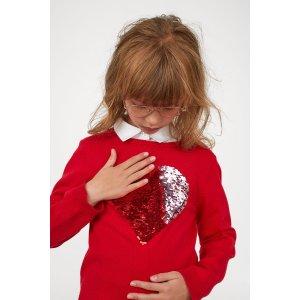 4e6c2c111d4f Kids Item Limited Sale   H M Ending Soon  20% Off - Dealmoon