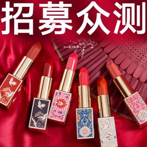 国风颜值爆表,故宫口红4件套颐和园里流行的色号,你不来试试?