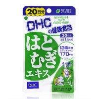 DHC 薏米薏仁丸提取精华20日分 美白祛湿祛水肿